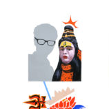 Selfie with Shiva Sayak Mitra